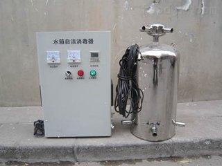 WTS-2A拉薩水箱自潔消毒器