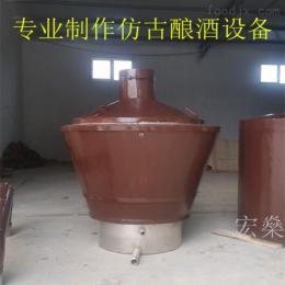 HS木制酿酒设备 常年定制仿古蒸酒机