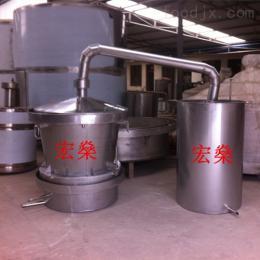 HS家庭小型酿酒设备 不锈钢蒸酒锅冷却器