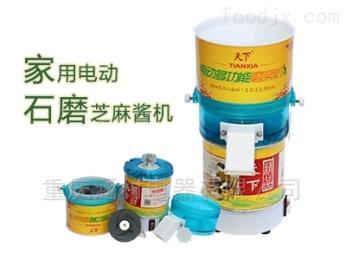 HC-100重庆天下电动石磨豆浆机