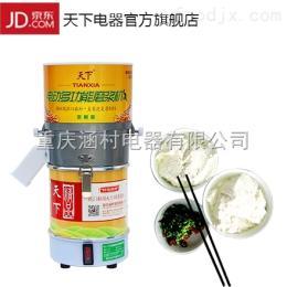 HC-100天下磨浆机 重庆豆浆机米浆机