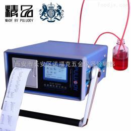 PLD-0203可攜帶式油液顆粒計數器