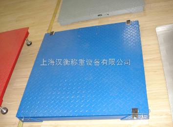 scs上海浦东电子地磅2t地磅厂家直销川沙电子秤