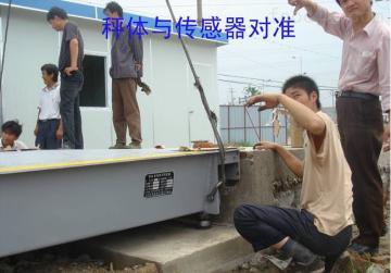 scs湖南汽车衡30吨汽车衡30吨汽车衡厂家直销scs-30t