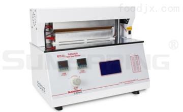 RFY-03復合膜熱封儀