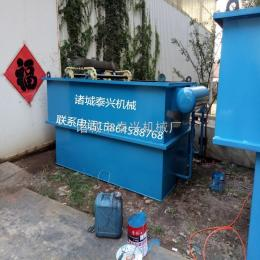 TXQF1-TXQF20高效平流式溶气气浮机规格 厂家直销价位合理 质量保证 诸城泰兴机械