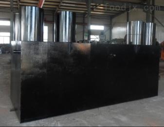 WSZ1-WSZ50高效屠宰污水处理设备价位