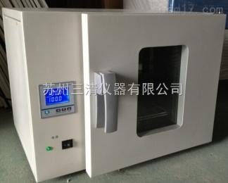 DHG-9023B电热恒温鼓风干燥箱-三清仪器