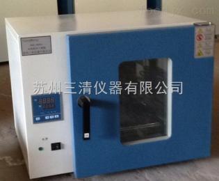 DHG-9070A鼓风干燥箱 电热干燥箱 烘箱