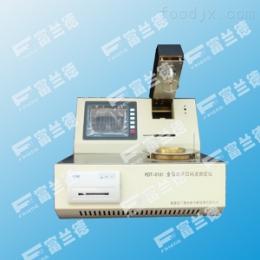 FDT-0132供應GB/T3536全自動開口閃點測定儀FDT-0132廠家