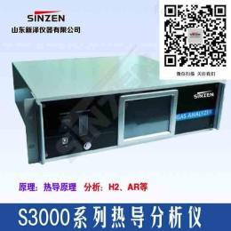 S3000在线热导H2氢气分析仪