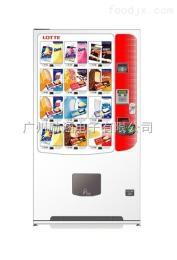 LVM-11S供应韩国LOTTE自动售货机LVM-11S冰淇淋机