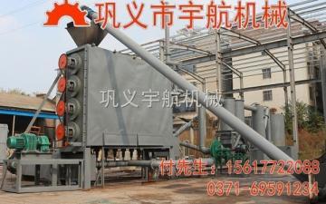 电议新型环保锯末炭化炉YM值得每一个人关注