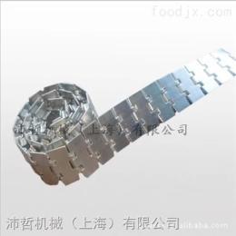 802SS-K750专业生产不锈钢链板  双绞平顶链 802系列  食品饮料输送机配件