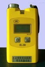 齐全磷化氢气体报警仪、磷化氢报警仪—郑州中主良仪器设备有限公司