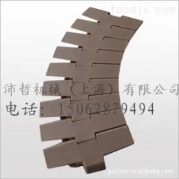 880TAB-K325880系列塑钢输送链板 转弯有翼链板输送带 气雾剂灌装机配件