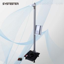 薄膜沖擊試驗儀-落鏢儀