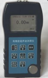 HAD-CH3智能超声波测厚仪/超声波测厚仪