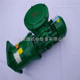 1HP绿色环保精密防爆减速机,防爆齿轮减速机