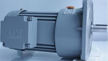 CH供应立式双轴高速比齿轮减速机,晟邦减速机价格