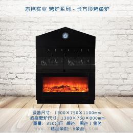 貴州烤魚 炭火烤魚加盟 烤魚專業爐 費用-長方形三條魚烤魚爐