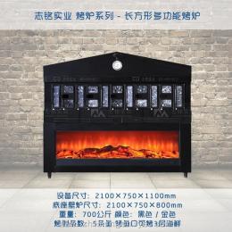 肥貓烤魚 加盟 烤魚專業爐 費用-長方形五條魚烤魚爐