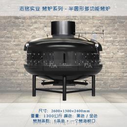 探魚炭火烤魚加盟烤魚專業爐費用-半圓形多