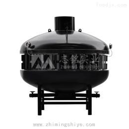 UFO 圓形 大型烤魚爐子 炭火烤魚爐