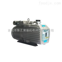 滤油机真用旋片式真空泵