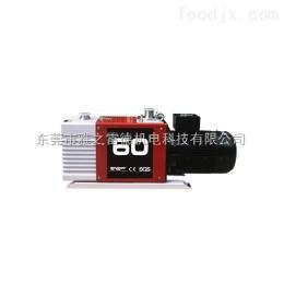 2RH060C旋片真空泵