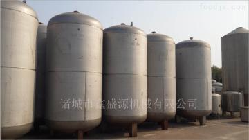 三层保温储罐