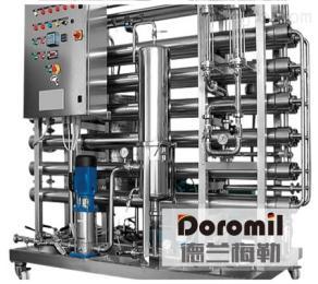 可定制天然色素提取液的除杂及浓缩 -过滤膜浓缩设备 膜分离、膜浓缩