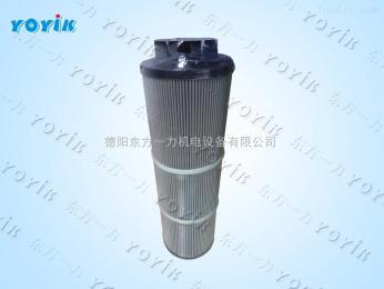 滤芯A911302离子交换树脂滤芯A911302 忓柩