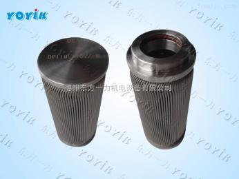 濾芯C046-16-06給水泵液偶濾芯 C046-16-06 忓柩