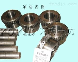 汽輪機配件--齒形聯軸器   純冷凝 D200Q