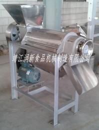 LZ-1000江苏润新LZ1000榨汁机价格