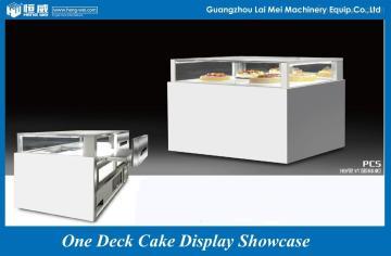 PCS-120大理石底座蛋糕柜