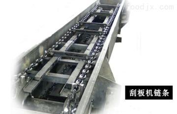 刮板机输送机40T刮板链 传送链条
