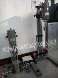 SDF供应实验分散机,多功能实验室分散机,小型搅拌机