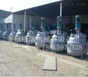 FYF供应反应釜电加热、蒸汽加热反应釜厂家
