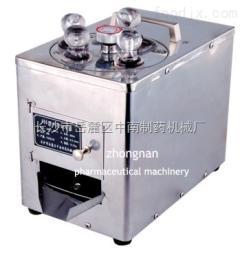 小型中藥材切片機設備