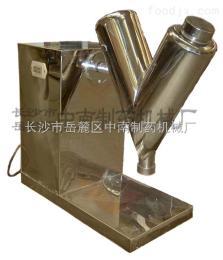 VH型小型混合機