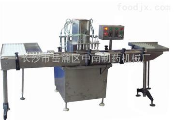 中南GSG膏剂栓剂灌装机