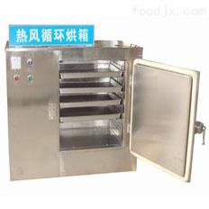 干燥系列HG-4熱風循環烘箱