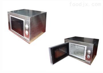 干燥系列WH-1型高效微波紅外烘箱