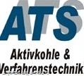 Cat. No.: ATS 800411德国ATS Aktivkohle & Verfahrenstechnik GmbH活性炭优价