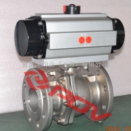 Q647H-16C硬密封直通气动球阀