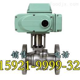 上海滬工Q911電動法蘭球閥