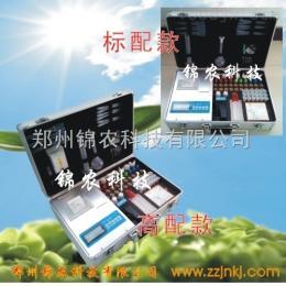 JN-ZYF土壤养分速测仪