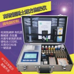 JN-GP01SJN-GP01S高智能测土配方施肥仪
